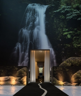 Furnas boutique hotel thermal spa azores portugal for Decor hotel portugal