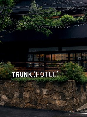 Trunk Hotel Sign in Tokyo