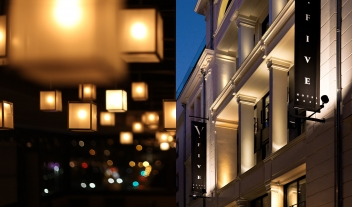 Five Seas Hotel Cannes Interior Lamps Detail Architecture Facade M 15 R