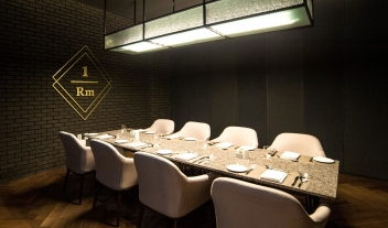 Glad Hotel Yeouido Private Dining in Seoul