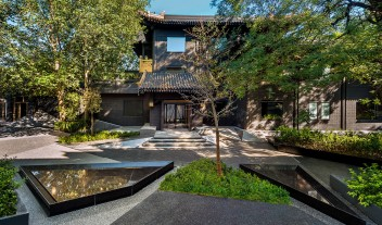 Vue Hotel Houhai Beijing Exterior in China