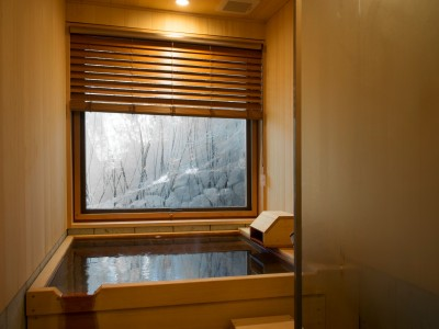 Hakone Retreat Rooms in Hakone