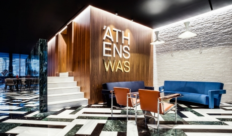 AthensWas Entrance in Athens