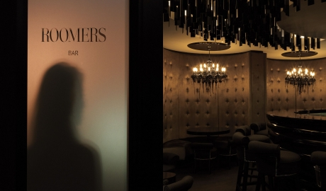 Roomers bar in Frankfurt