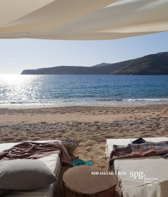 Coco Mat Eco Residences Serifos SPG in Greece