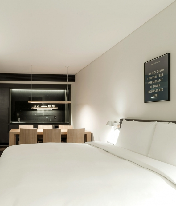 Glad Hotel Yeouido Rooms and Suites in Seoul